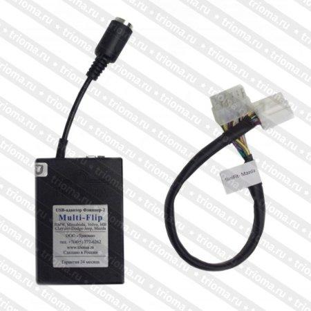 Адаптер USB MP3 Триома Mazda