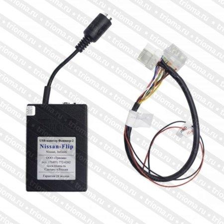 Адаптер USB MP3 Триома Nissan