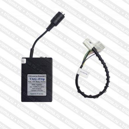 Адаптер USB MP3 Триома Volkswagen Audi Skoda (8pin)
