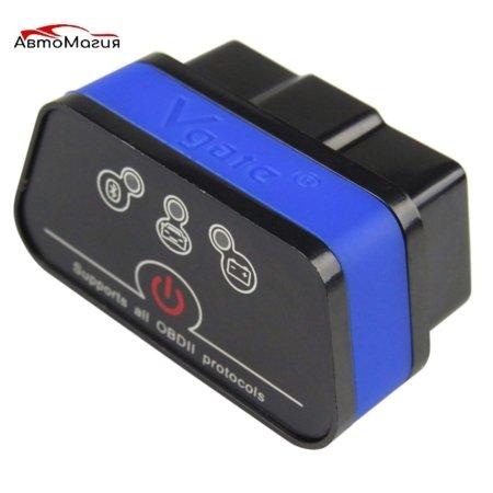 Автомобильный сканер vGate iCar II ELM327 Bluetooth v1.5 OBD2 mini (Чип PIC18F25K80)