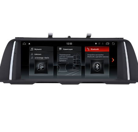 Штатная магнитола FarCar для BMW BMW 5 Series F10/F11 2013-2017 NBT на Android 7.1 (B3004)