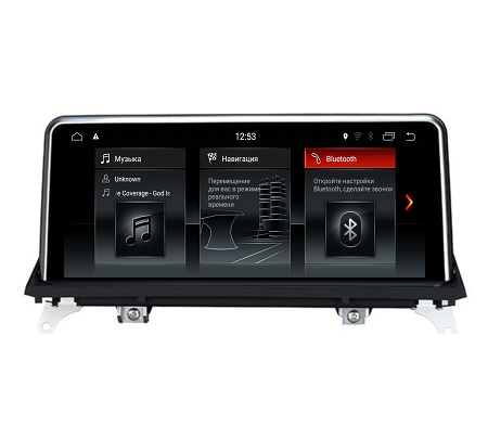 Штатная магнитола FarCar для BMW X5 X6 E70 E71 2011-2013 CIC на Android 7.1 (B3009)
