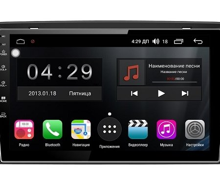 Штатная магнитола FarCar s300 для Skoda Octavia A7 на Android (RG483R)