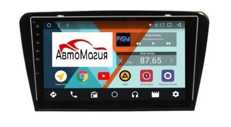 Штатная магнитола для Skoda Octavia 2013+ на Android 8.1.0 AM-3083