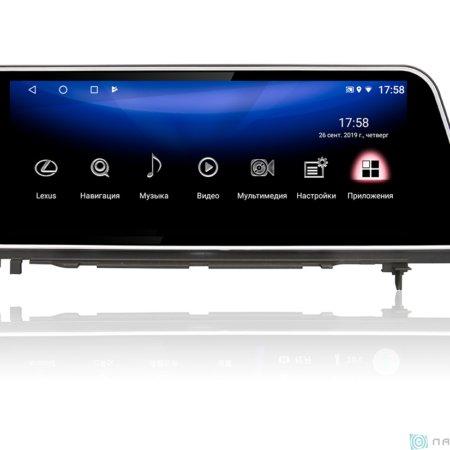 Штатная магнитола Parafar Андроид для Lexus IS 2013-2018 (PF3806) Замена монитора 8 дюймов на 12,3. Джойстик в виде шайбы.