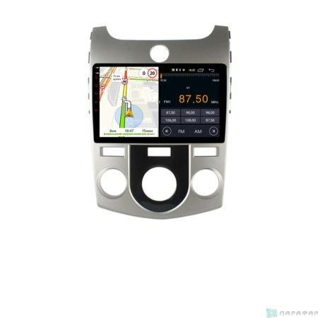 Штатная магнитола Parafar для Kia Cerato Forte 2007-2013 на на Android 8.1.0 (PF279LTX)
