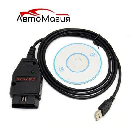Диагностический кабель VAG K+CAN Commander 1.4