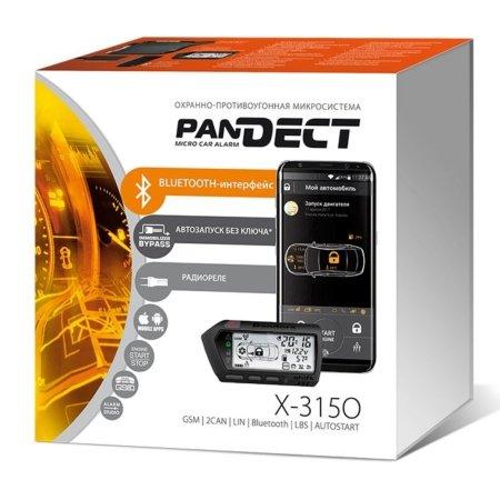 АвтосигнализацияPandect X-3150